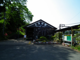 Kamiimaichi1