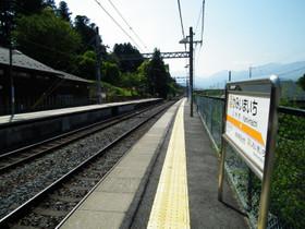Kamiimaichi6
