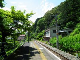 Yuyaonsen7