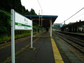 Tukayama1