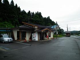 Tukayama7