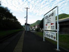 Houshuyama1