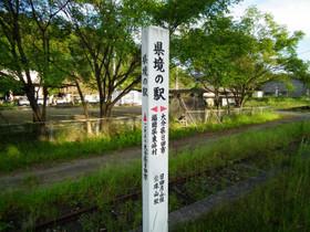 Houshuyama2