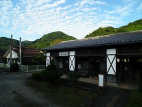 Houshuyama4