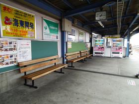 Rokugoudote1