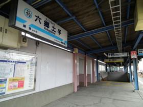 Rokugoudote3