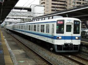 Toyosiki5