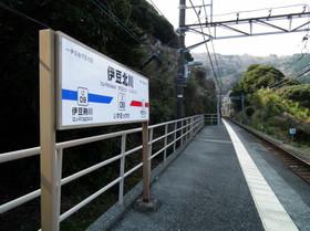 Izuhokkawa3