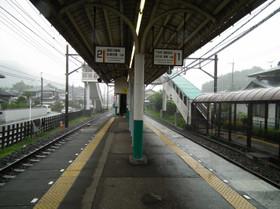 Kosagoe2