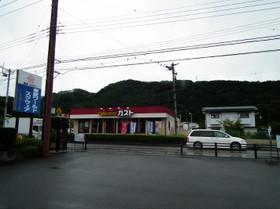 Kosagoe5