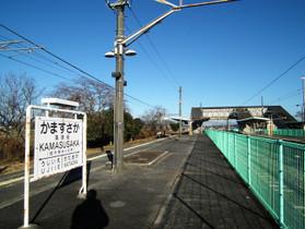 Kamasusaka8