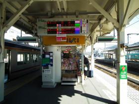 Hasimoto6