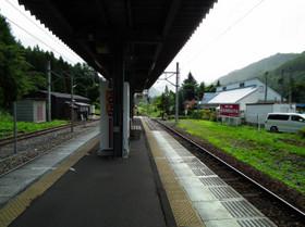 Aidukougen2