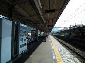 Ootuki5