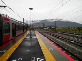 Akikameyama1