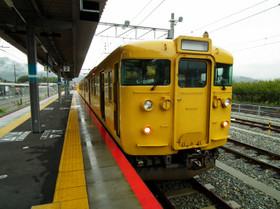 Akikameyama10