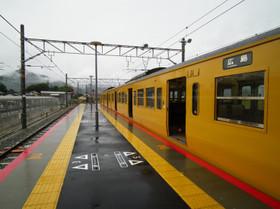 Akikameyama11