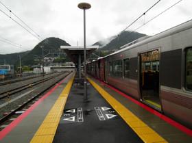 Akikameyama2