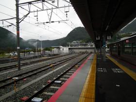 Akikameyama3