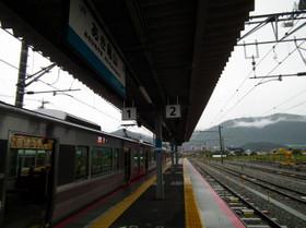Akikameyama4
