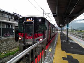 Akikameyama5