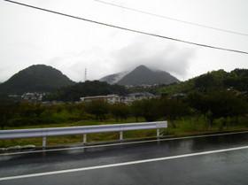 Akikameyama8