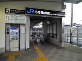 Akikameyama9
