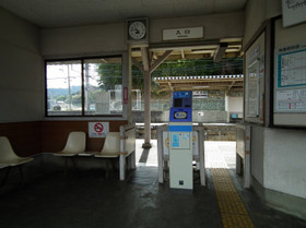 Ichio6
