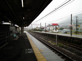 Akinakano7