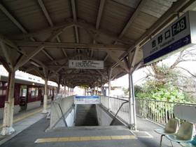 Yosinoguchi1