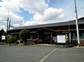 Yosinoguchi3