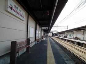 Minamidaira1