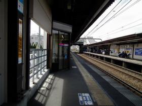 Minamidaira3