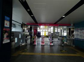 Minamidaira6