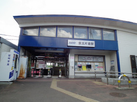 Keiokatakura8