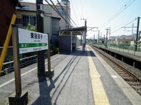 Higasiabiko4_2