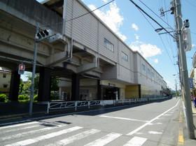 Naganuma5