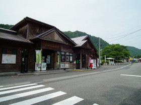 Saigane8