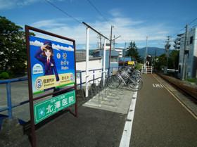 Nagisa4