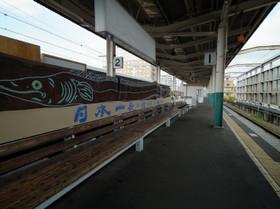 Nakatu101