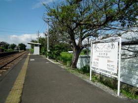 Chikugokusano45