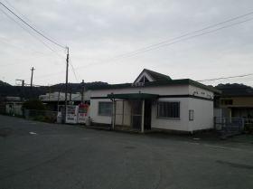 Hizenfumoto1