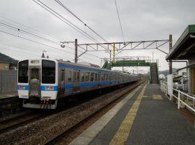 Hizenfumoto3