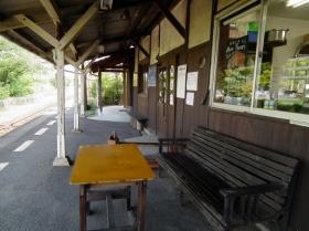 Hokkeguchi2
