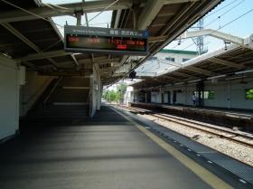 Inariyamakouen3