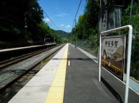 Izutaga1