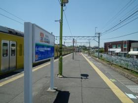 Motokaji1