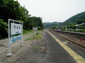 Simoogawa2