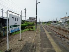 Simosugaya14