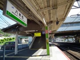 Hachihonmatu3